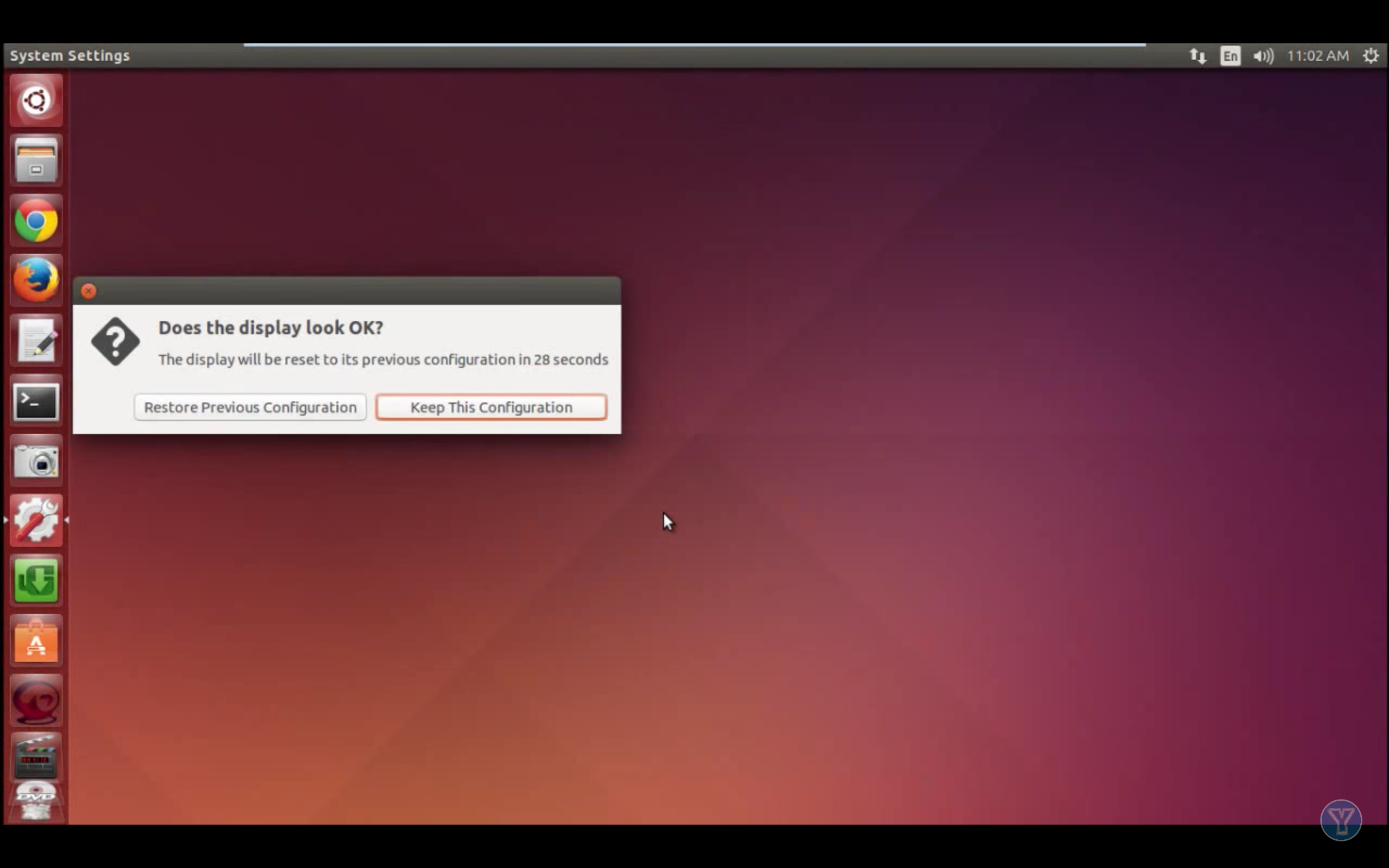 How to change Ubuntu screen size in VMware - How to VMware